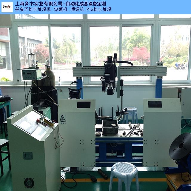 新疆等离子喷焊机厂家报价,等离子喷焊机