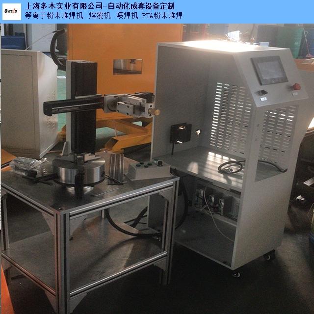 内蒙古硬密封面等离子喷焊机需要多少钱,等离子喷焊机
