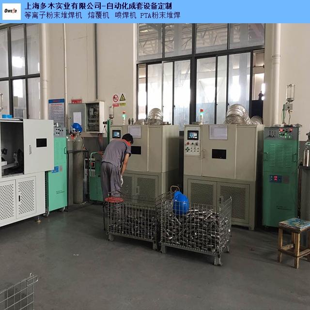 新疆耐磨板等离子喷焊机哪家好,等离子喷焊机