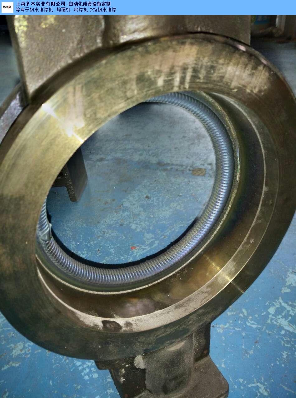 宁夏离心机叶片等离子喷焊机要多少钱,等离子喷焊机