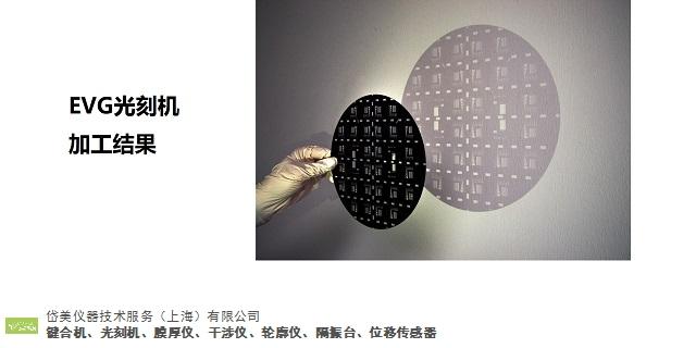 貴州光刻機售后服務 貼心服務「岱美儀器技術服務供應」