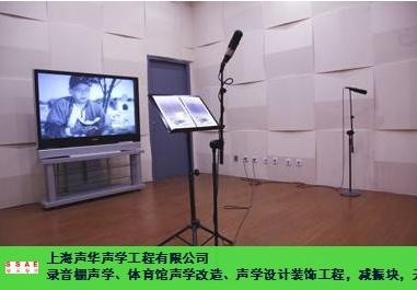 上海音乐配音室隔音工程,配音室