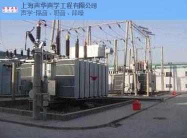会议室声学公司「上海声华声学工程供应」