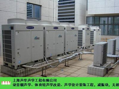 上海办公室空调机噪音,空调机噪音