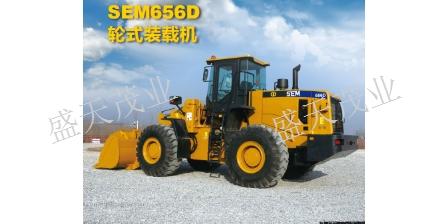石河子SEM660D轮式装载机品牌 新疆盛天茂业商贸集团供应