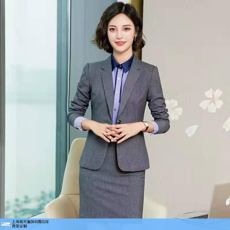 女式洋装订做厂家「上海格宾衣饰供给」