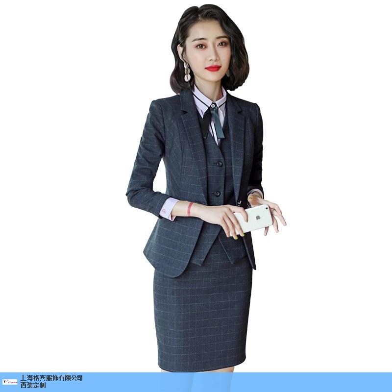 女士西服订制工厂「上海格宾服饰供应」