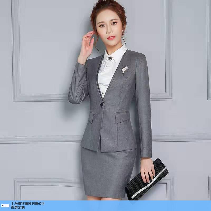 上海订做女式西服公司「上海格宾服饰供应」