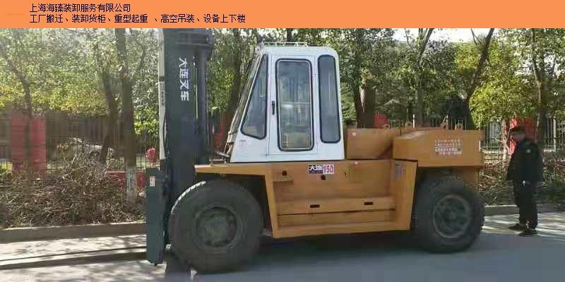 嘉定区叉车租赁排名 欢迎咨询「上海海臻装卸服务供应」
