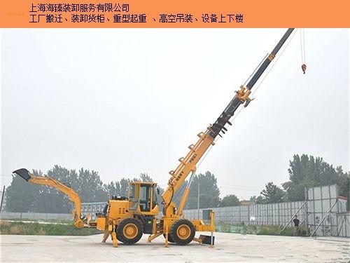 嘉定区吊车租赁价格 服务为先「上海海臻装卸服务供应」