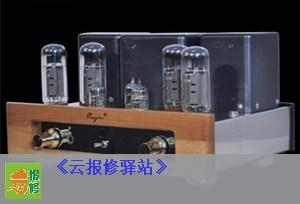 普陀区进口功放音响维修上门安装 值得信赖「 上海曙鸿电子科技供应」