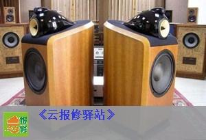 金山区专业功放音响维修服务放心可靠 真诚推荐「 上海曙鸿电子科技供应」