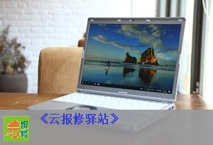 金山区正规电脑显示屏维修上门服务 值得信赖「 上海曙鸿电子科技供应」
