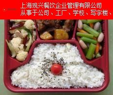閔行區承包食堂好處 歡迎咨詢「上海觀興餐飲企業管理供應」