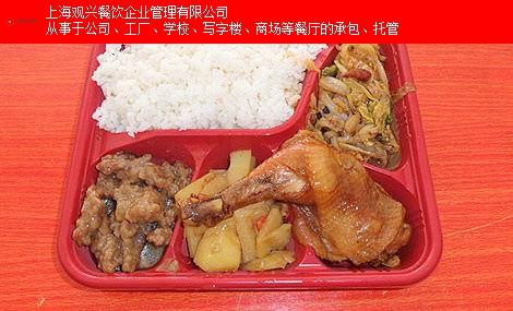 普陀區快餐配送好口碑 服務為先「上海觀興餐飲企業管理供應」