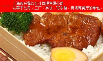 美味营养盒饭配送一体化,盒饭配送
