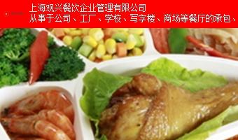 盒飯配送服務公司 歡迎咨詢「上海觀興餐飲企業管理供應」