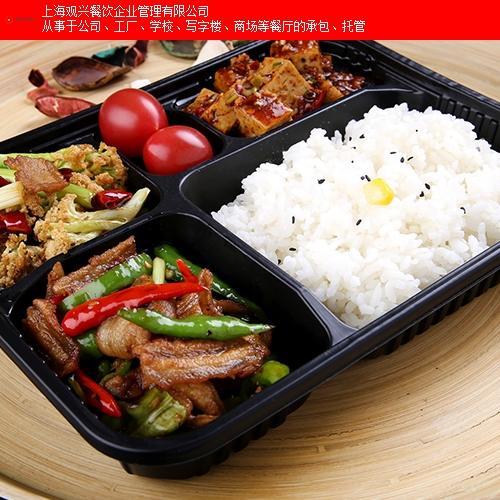 營養盒飯配送好吃 歡迎咨詢「上海觀興餐飲企業管理供應」
