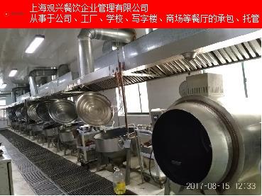 快餐配送中心 服务为先「上海观兴餐饮企业管理供应」