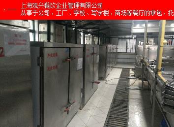 卫生盒饭配送单位 欢迎咨询「上海观兴餐饮企业管理供应」