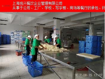 小学承包食堂工厂 欢迎咨询「上海观兴餐饮企业管理供应」