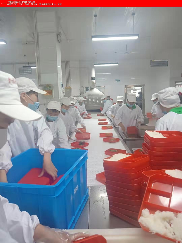 哪家盒饭配送 欢迎来电「上海观兴餐饮企业管理供应」