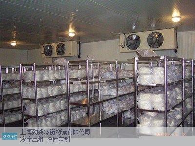 浦東新區銷售常溫庫高性價比的選擇,常溫庫