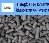 芜湖防水活性炭,活性炭