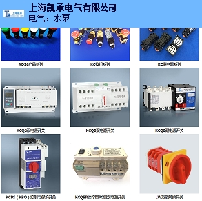 杨浦区原装AD16指示灯多少钱,AD16指示灯