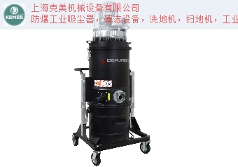 黑龙江钢铁厂用防爆吸尘器直销价格,防爆吸尘器