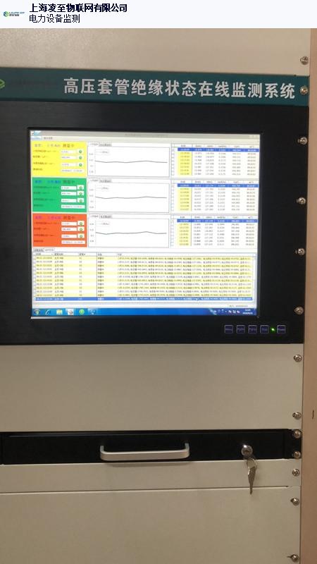 湖北高压变压器套管在线监测系统,变压器套管