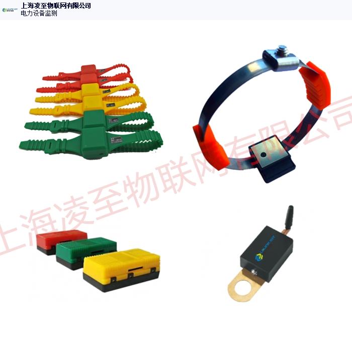 江苏变压器无源无线测温预警系统 贴心服务「上海凌至物联网供应」