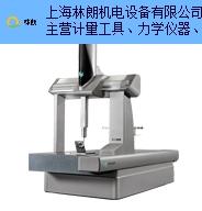 天津PRIMANT系列三坐标测量机,三坐标测量机