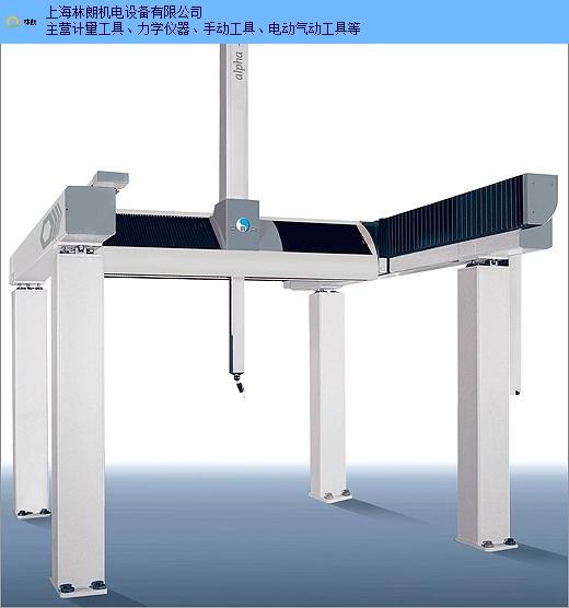 吉林DEA BRAVO HD系列三坐标测量机,三坐标测量机