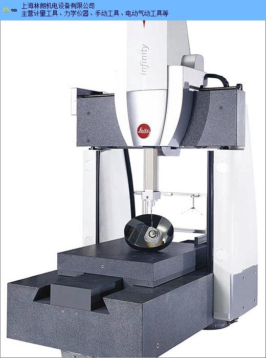 浙江三坐标测量机Leitz SIRIO Xi,三坐标测量机