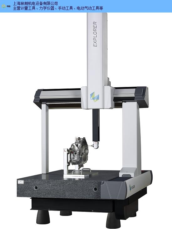 青海DEAAL PHA三坐标测量机,三坐标测量机