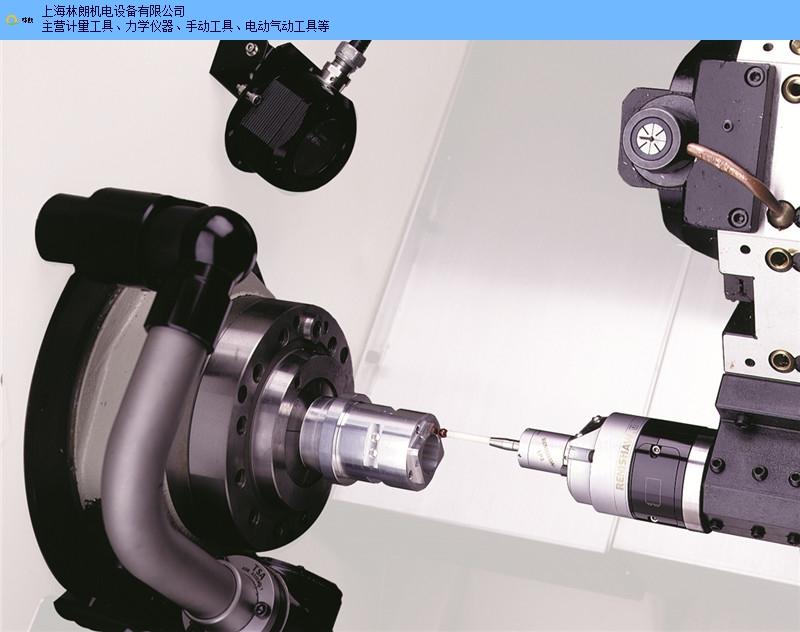 3D触发式抗干扰对刀仪买卖,对刀仪