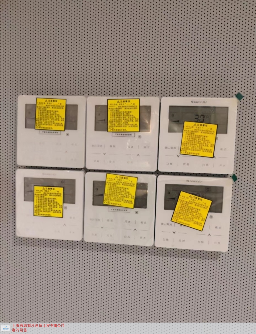 蚌埠商用多联机保养,多联机