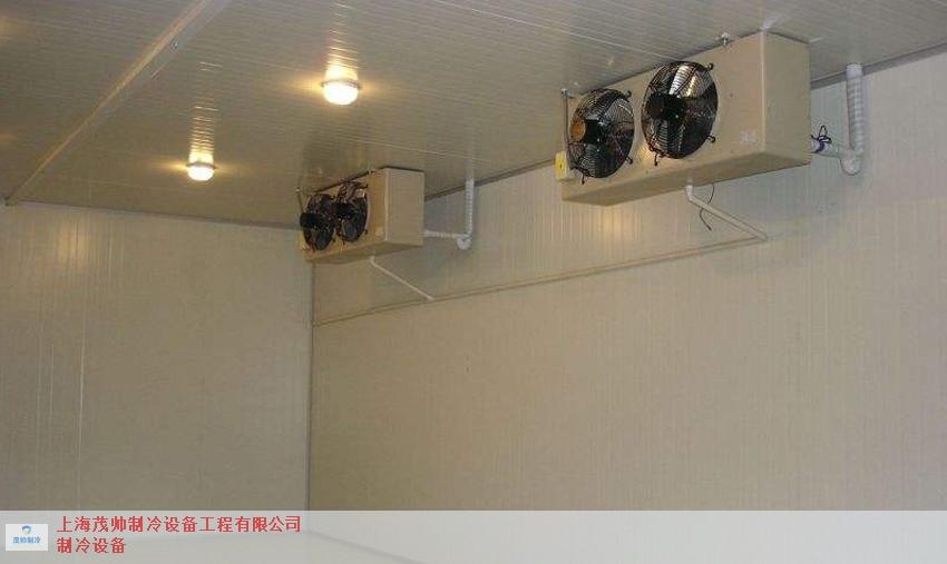 舟山速冻冷库建造 诚信为本「上海茂帅制冷设备工程供应」