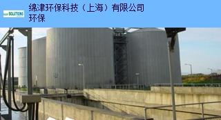 上海正规生物促进除硫菌,生物促进除硫菌