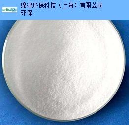 上海废水中氨氮超标解决方法,氨氮超标