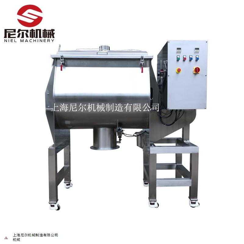 上海粉剂无重力混合机设备「上海尼尔机械制造供应」