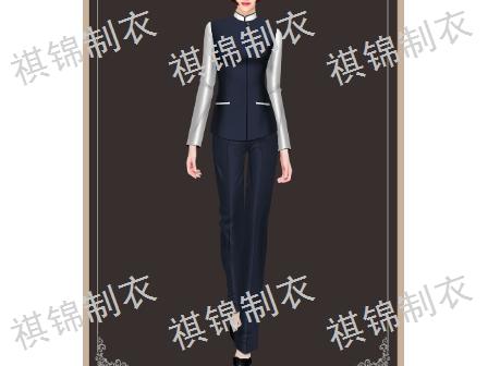上 海市区时尚保洁服 订做「上海祺锦制衣供应」
