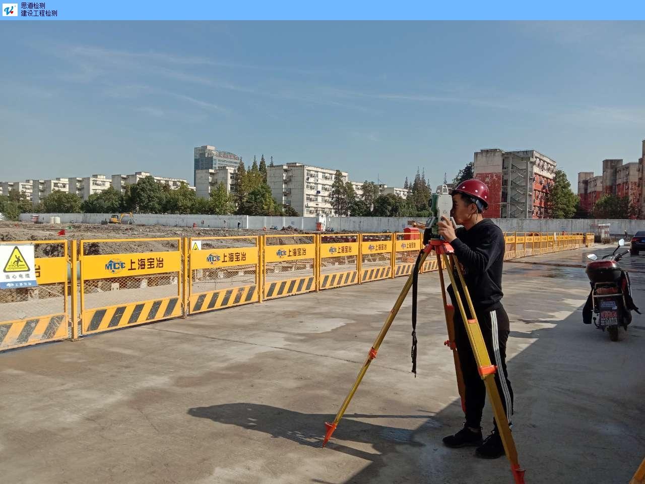 安徽正规码头检测机构