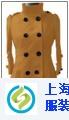宁波求购风衣 诚信为本「上海苏邺贸易供应」