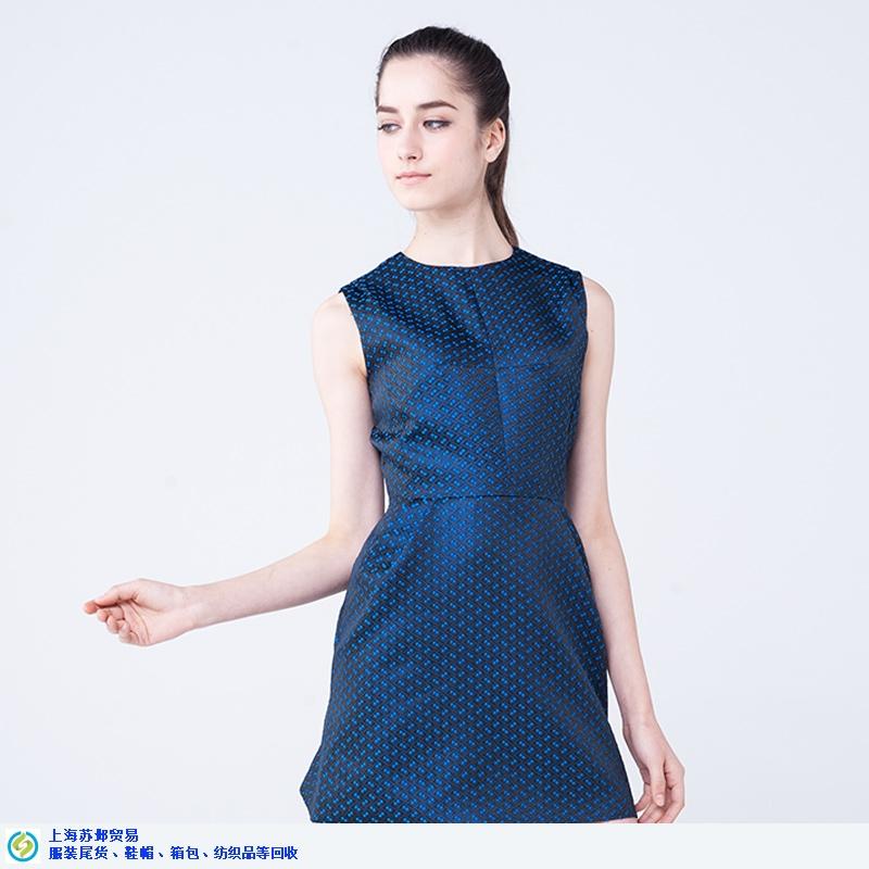 北京专业回收连衣裙哪家强 信息推荐「上海苏邺贸易供应」