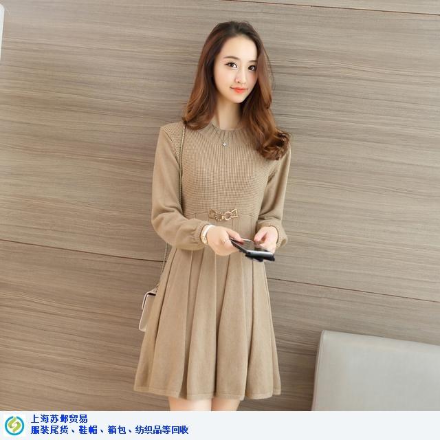 常州专业回收连衣裙诚信为本 信息推荐「上海苏邺贸易供应」