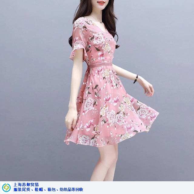 徐州专业回收连衣裙哪家快 信息推荐「上海苏邺贸易供应」