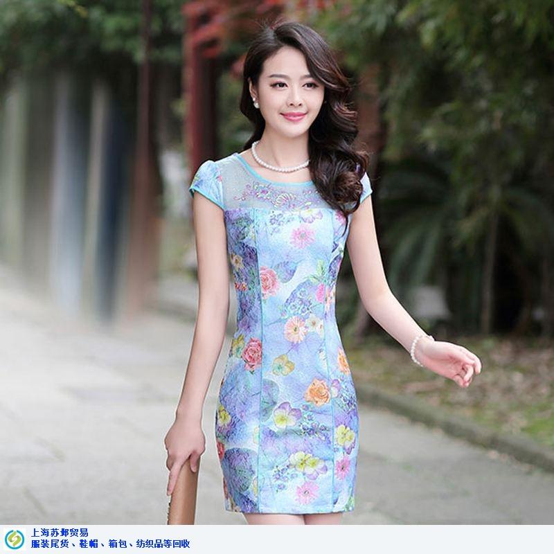 昆山专业收购拉杆箱哪家快 服务至上「上海苏邺贸易供应」