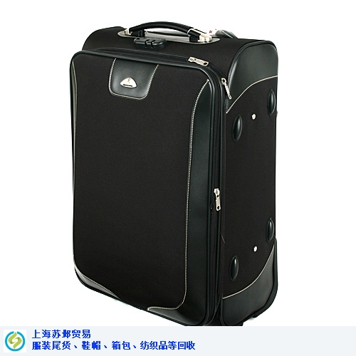 温州专业收购拉杆箱诚信为本 诚信为本「上海苏邺贸易供应」